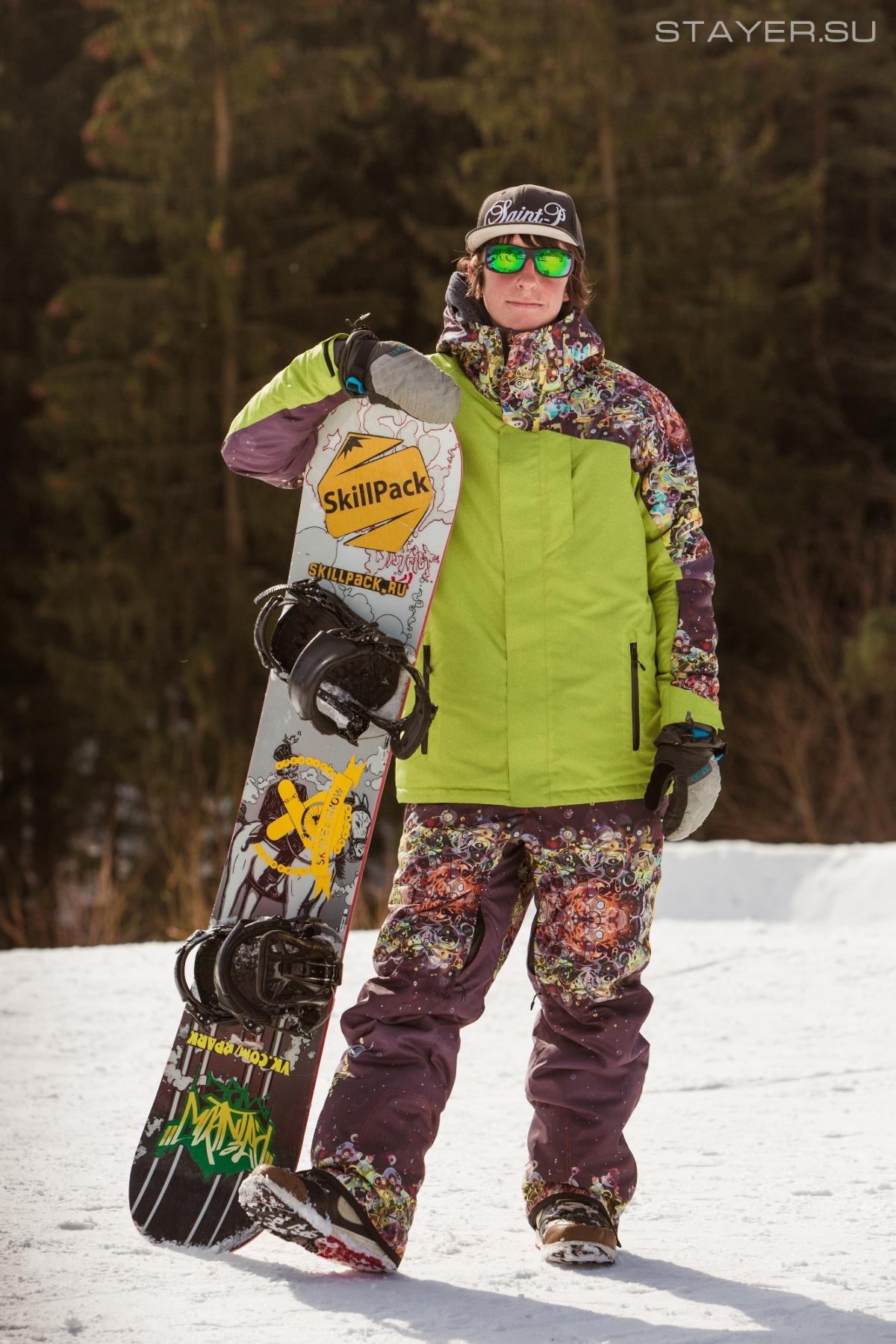 Сноуборд одежда по интернету