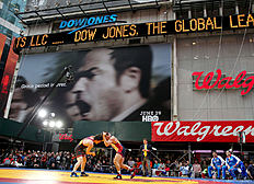 ������ (wrestling): USA Wrestling Beat The Streets Exhibition