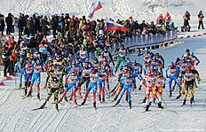Participants of the FIS World Cup Cross
