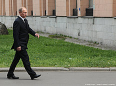 ����� � ������ (judo): Russian President Putin Attends Funeral Of Anatoly Rakhlin