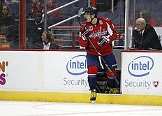 ������ � ������: Washington Capitals left wing Alex Ovechkin (8), from Russia, is released from the penalty box in the first period of a preseason NHL hockey game against...