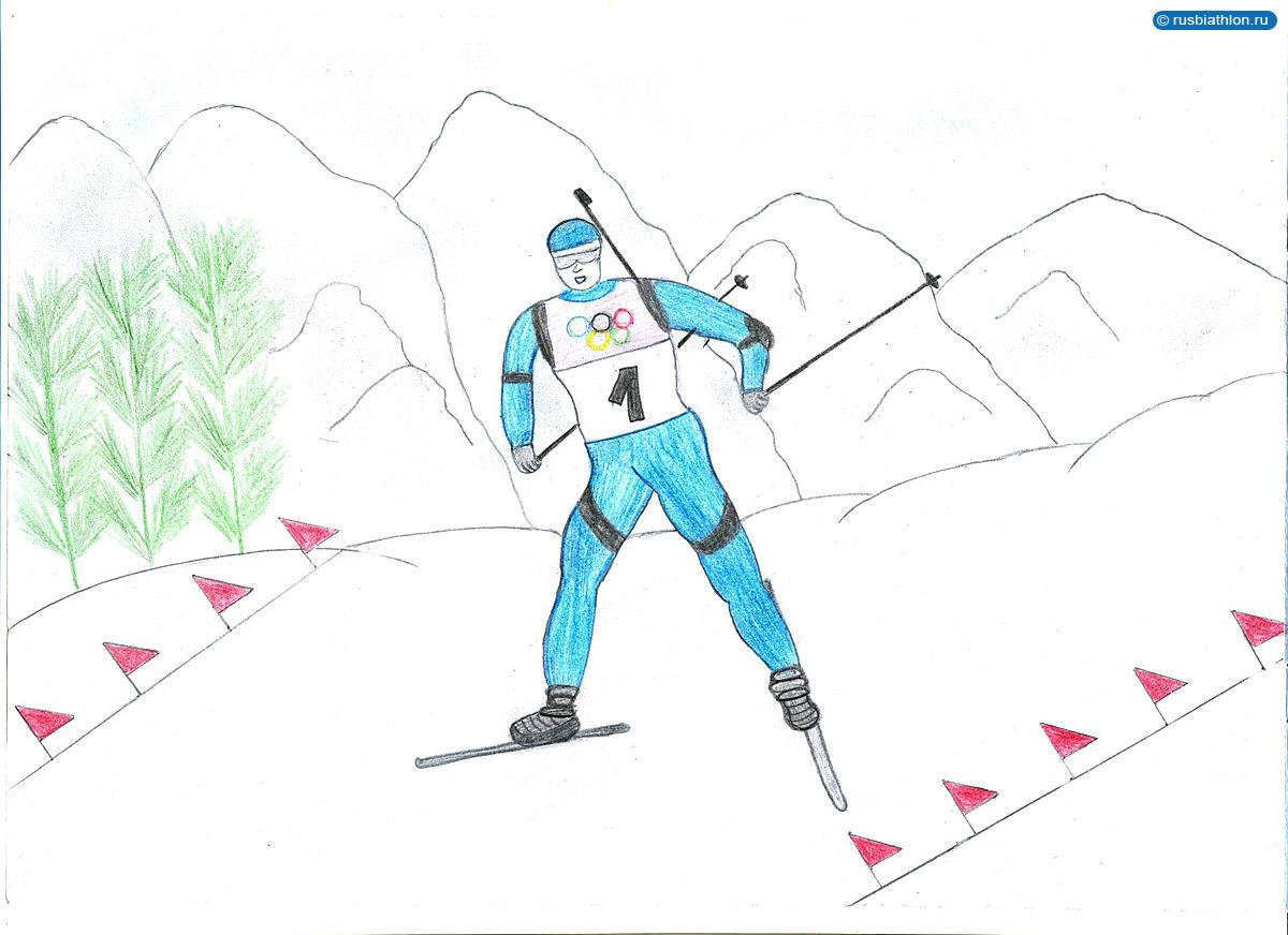 сопроводит картинки биатлон нарисовать повлиял