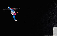 Snowboard (сноуборд): FIS Freestyle Ski World Championships — Men's and Women's Aerials