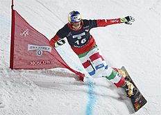 Snowboard (сноуборд): MOS. Moscow (Russian Federation), 07/03/2015.- Third place Roland Fischnaller of Italy performs during the mens Parallel Slalom competition at the FIS...