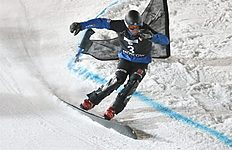 Snowboard (сноуборд): MOS. Moscow (Russian Federation), 07/03/2015.- Patrick Bussler of Germany performs during the mens Parallel Slalom competition at the FIS Snowboard World...