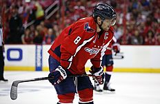 ������ � ������: Washington Capitals left wing Alex Ovechkin (8), from Russia, pauses during the first period of Game 2 in the first round of the NHL hockey Stanley Cup...