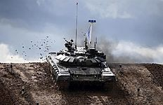 �������� �������. Moscow (Russian Federation), 01/08/2015.- The tank of Angolan team competes during the Tank Biathlon World Championship 2015 in Alabino outside...