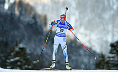Finland's Kaisa Makarainen competes during the ladies 15 kilometer individual competition at the Biathlon World Cup on January 14, 2016 in Ruhpolding, southern Germany. / AFP / Christof STACHE