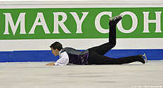 Maxim Kovtun of Russia falls as he competes during men's free skating event during the European Figure Skating Championship in Bratislava on January 28, 2016. / AFP / SAMUEL KUBANI