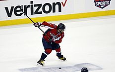 Washington Capitals left wing Alex Ovechkin (8), from Russia, prepares to shoot the puck during the third period of Game 5 in the first round of the NHL Stanley Cup hockey playoffs against the Philadelphia Flyers, Friday, April 22, 2016, in Washington. The Flyers won 2-0. (AP Photo/Alex Brandon)