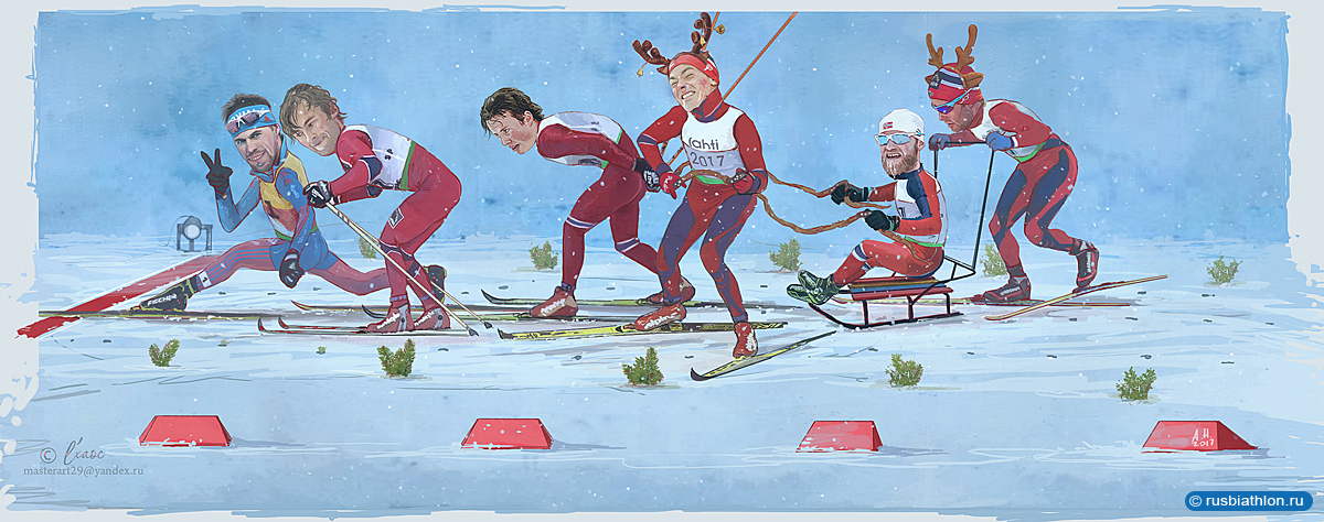 ЧМ-2017 по лыжным видам спорта, Лахти