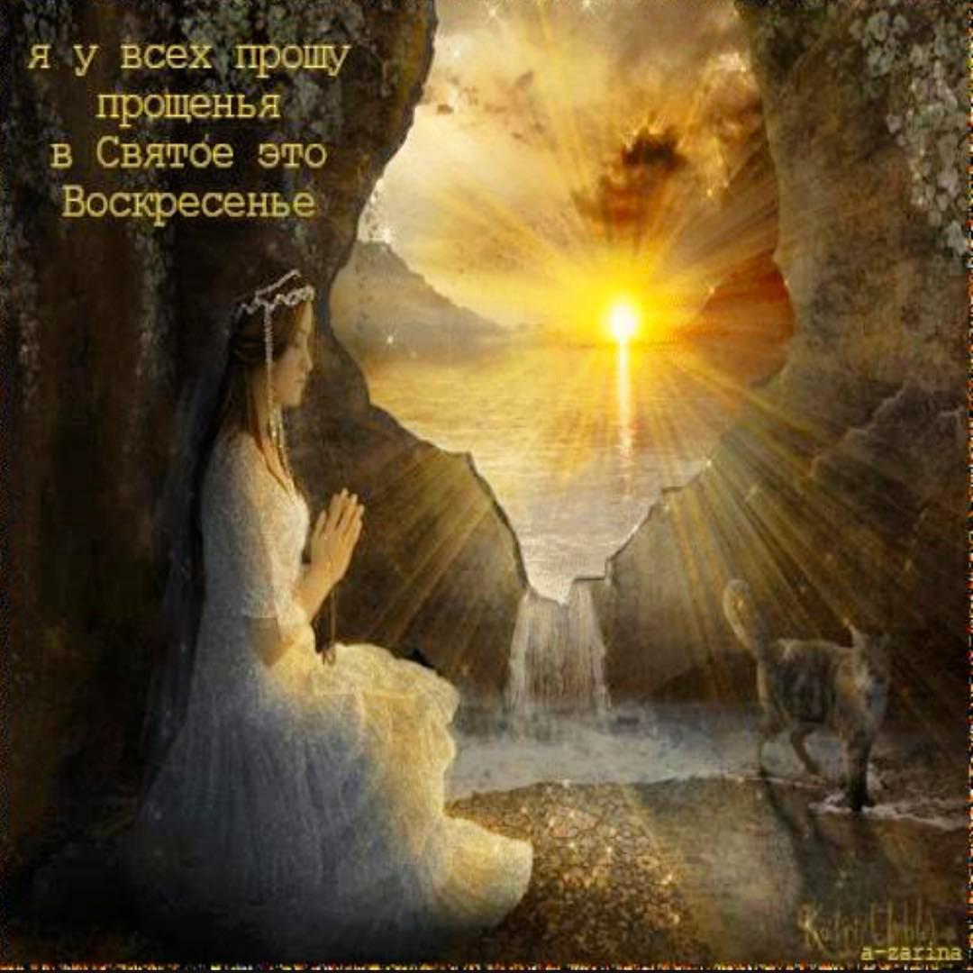 святое воскресенье фото фишка астеро трехдверный