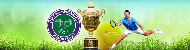 """Результат пошуку зображень за запитом """"Картинки Теніс. Чоловіки. The Championships, Wimbledon-2017"""""""