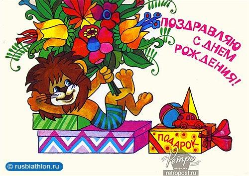 картинки владислав с днём рождения