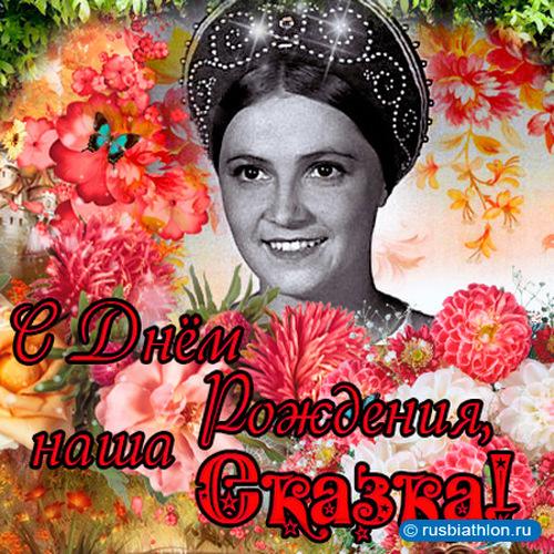 Василиса открытка, открытки онлайн днем