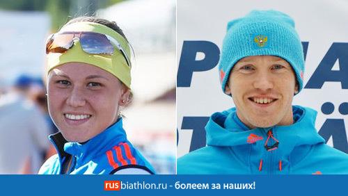 Жители России  Резцова иВолков завоевали золото всинглмиксте наэтапе Кубка IBU