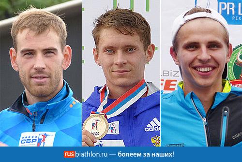 В особой гонке на«Ижевской винтовке» ульяновец Юрий Шопин занял 1 место