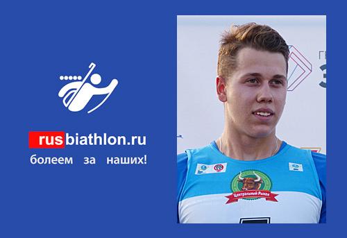Омич Игорь Малиновский стал серебряным призером вовсероссийских соревнованиях побиатлону