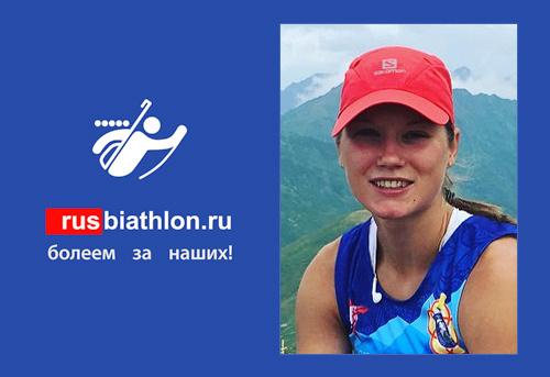 Ирина Услугина, биатлон