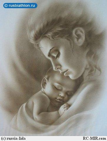 Сегодня День матери!