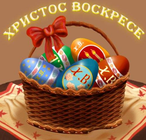http://rusbiathlon.ru/public/81/40679.jpg