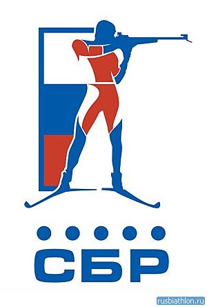 Предложение по формированию тренерского штаба на сезон 2020/2021 для утверждения Правлением СБР должно быть готово к 6 апреля